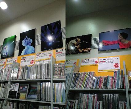 110424_ikebukuro.jpg