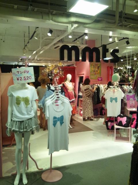 mmts110806_01.jpg