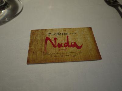 nuda24_3_1.jpg