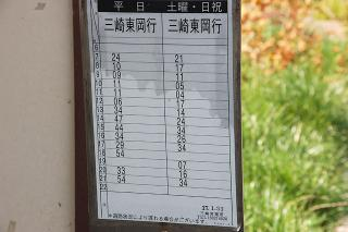 20070304 松輪