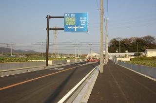 20070326