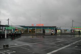 20070416 三崎口