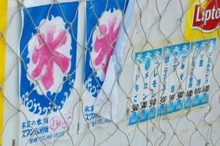 20070611 三浦海岸