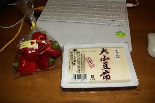 20070926 矢作