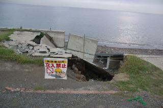 20070927 三戸