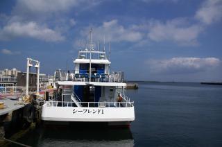 20070928 小川町