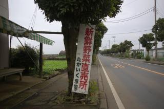 20071001 下宮田