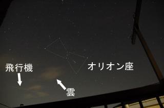 20071022 オリオン座流星群