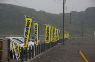 20071026 和田長浜