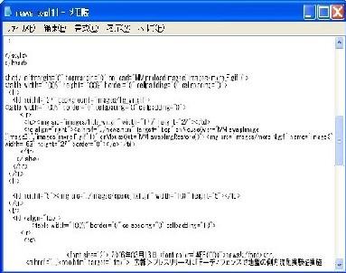 20060315165101.jpg