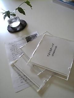 20070129133823.jpg