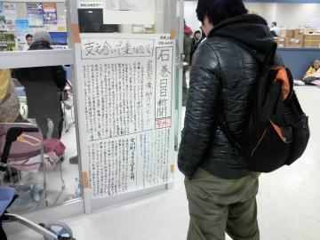 3.11東日本大震災8