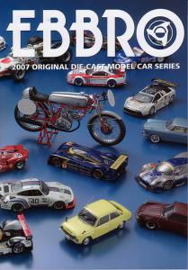 エブロ2007カタログ