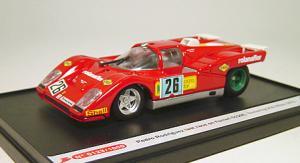 フェラーリ512M-f