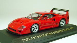 フェラーリF40レーシングプレゼン