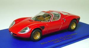 アルファロメオ33.2テストカー