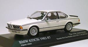 BMW635CSiホワイト-f