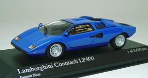 カウンタックLP400 ブルー