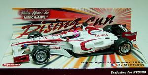 スーパーアグリF12006ショーカー モンテイロ
