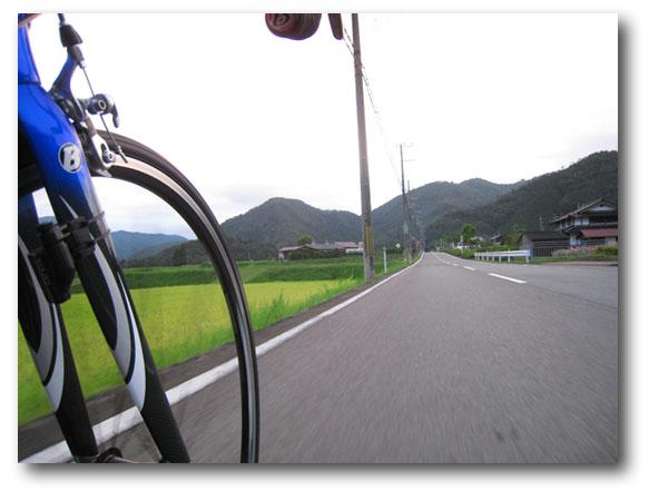 miyama-5.jpg