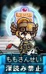 Maple0030-.jpg