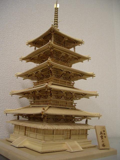 法隆寺五重の塔・完成2