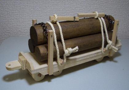 SL材木車 完成