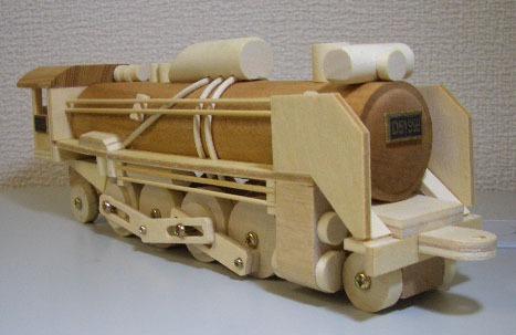 木製SL組立キットD51蒸気機関車2