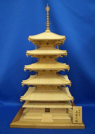 法隆寺 五重の塔 正面