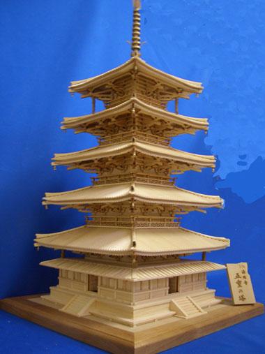 法隆寺 五重の塔 角面