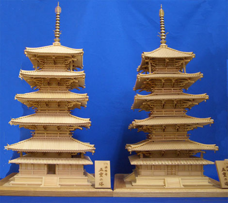 法隆寺 五重の塔 比較