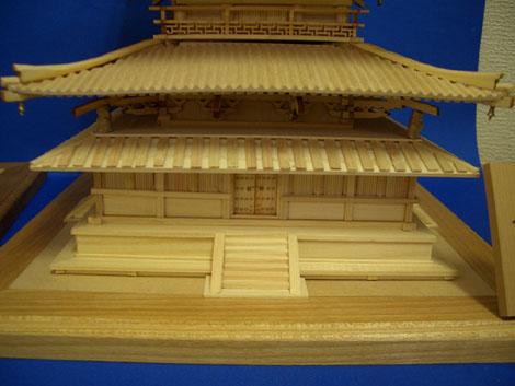 法隆寺 五重の塔 比較2