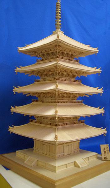 興福寺斜め