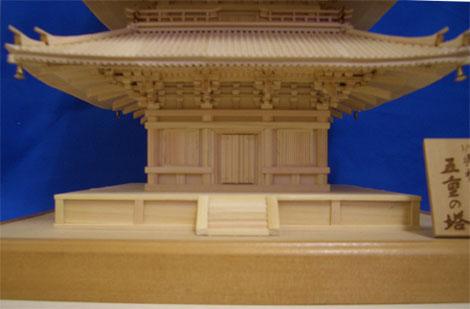 興福寺1階