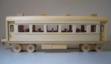 SL客車横面