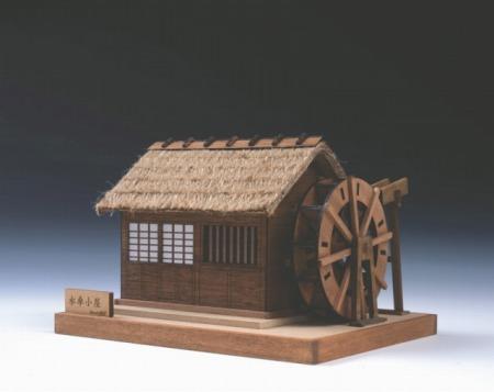No.2 水車小屋