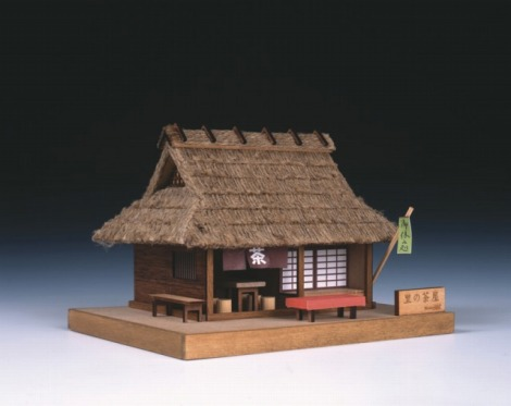 No.3 里の茶屋