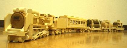 SL全車両