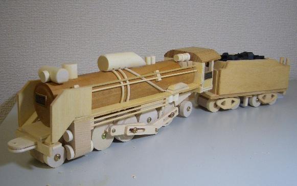 D-51+炭水車