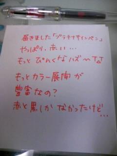 ・・・やっぱり(T▽T)