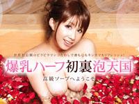 【無修正】【中出し】「ヒメコレ高級ソープへようこそ13」愛川セイラ