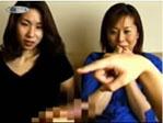 人妻熟女yourfilehost動画 : 【センズリ鑑賞】素朴な奥さん2人にセンズリを見てもらう事に