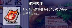 俺のじゃぁ!(*´д`*)