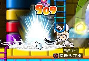新必殺技!