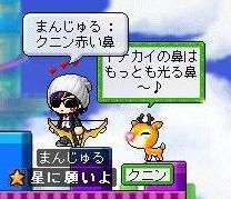 キャワイー(*´Д`)