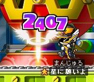 2407!