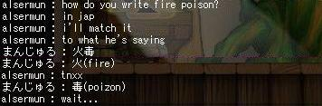 Firepoison