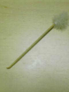 20070121183255