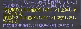 bi_20070128033216.jpg