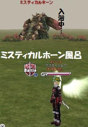 bi_20070206010645.jpg